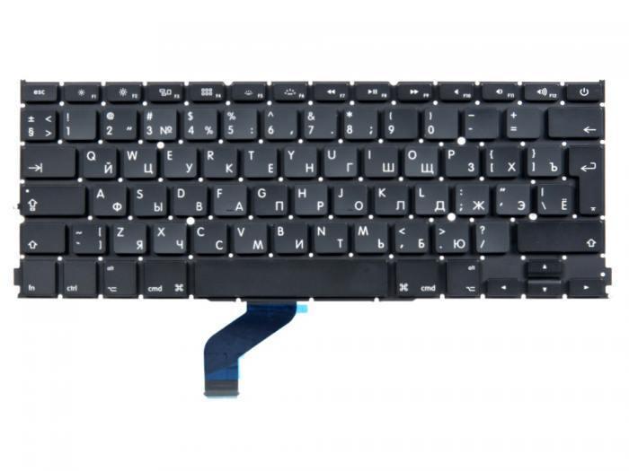 Установить английскую клавиатуру